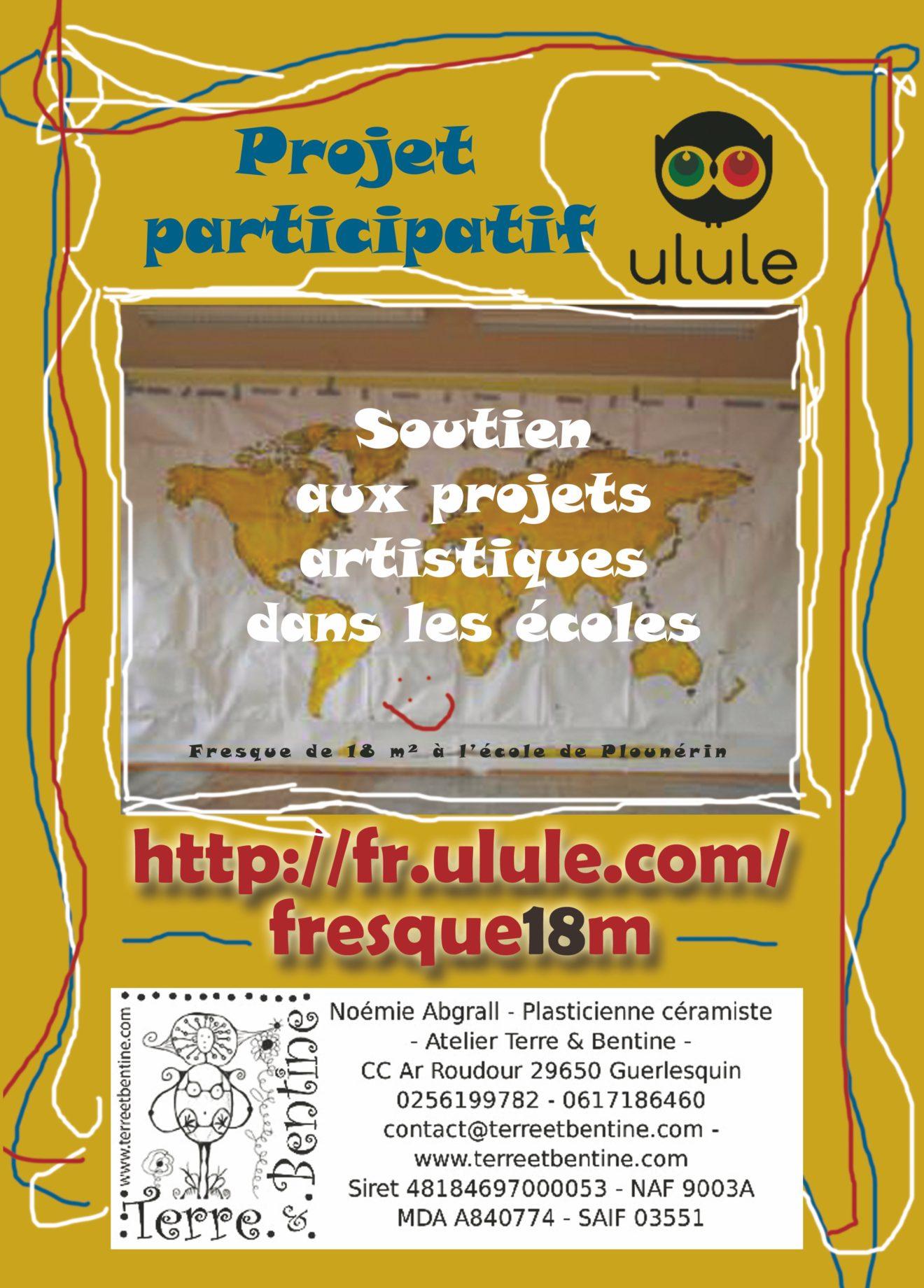 FINANCEMENT PARTICIPATIF: Soutien aux projets artistiques dans les écoles jusqu'au 7 septembre 2018