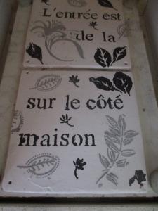 Carreaux d'arts (33) (Copier)