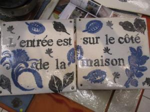 Carreaux d'arts (36) (Copier)